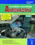 Electrónica y electricidad automotriz (Vol. 1)